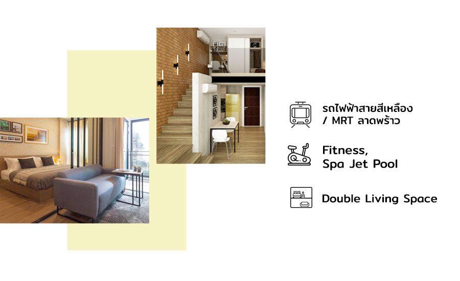 บรรยากาศภายในห้อง คอนโด Living Nest ลาดพร้าว 44 พร้อมรายละเอียดการเดินทาง สิ่งอำนวยความสะดวก และรูปแบบห้อง